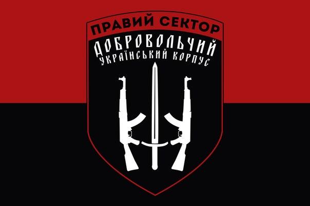 """Генпрокуратура оголосила підозру шістьом бійцям """"Правого сектору"""""""