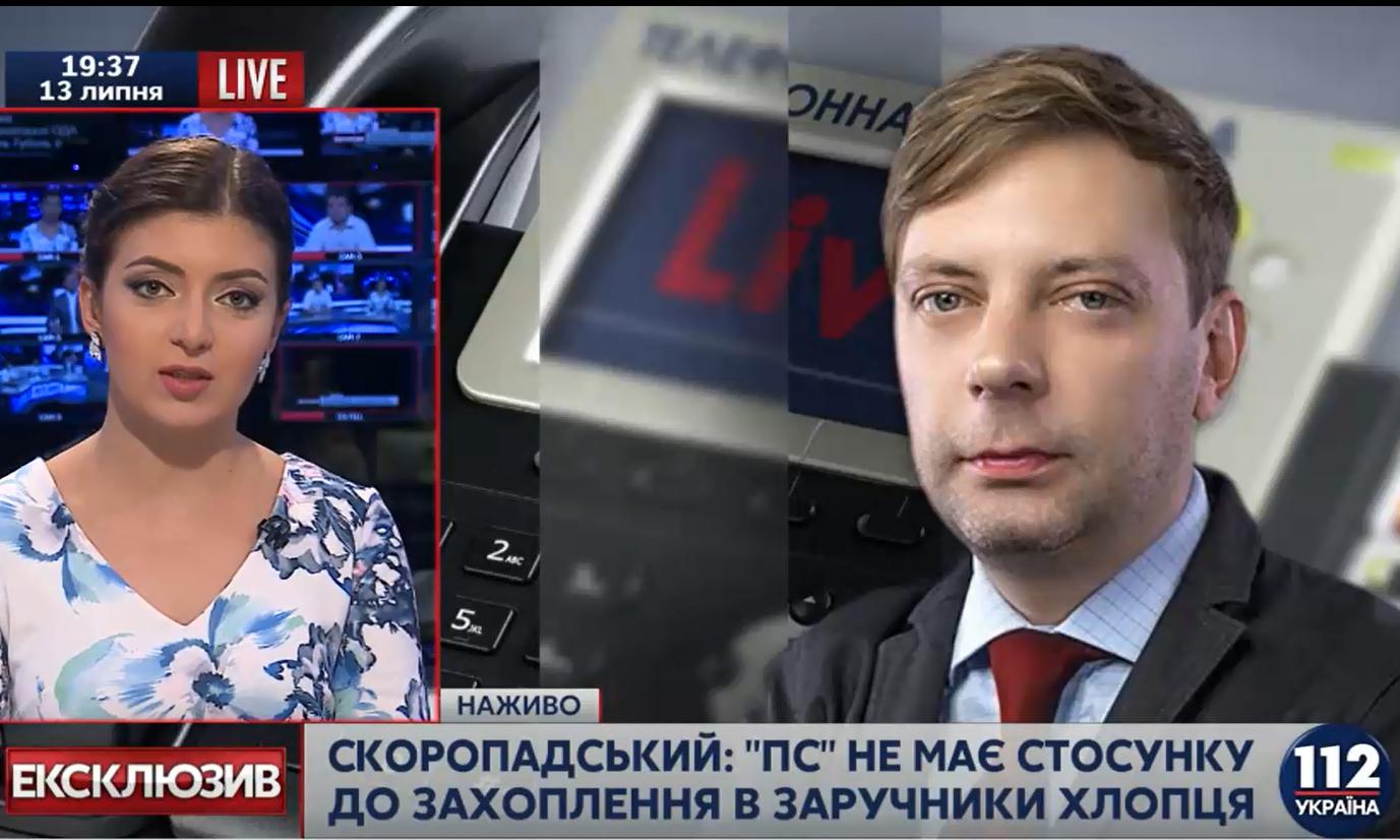 """У """"Правому секторі"""" обурені тим, що їхніх представників не запросили на засідання ТСК щодо подій у Мукачеві"""