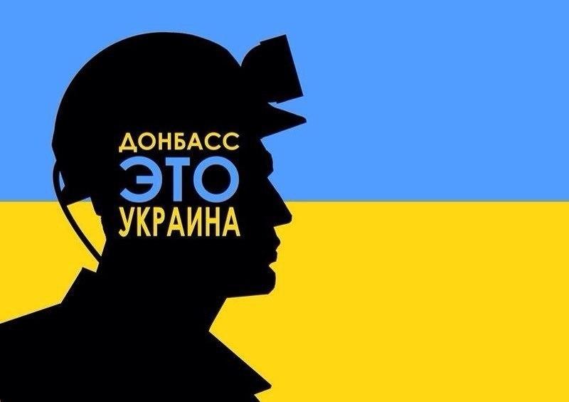 """""""Давайте вирішувати питання з Донбасом, якщо хочуть на вихід – прошу дуже"""", – Балога"""