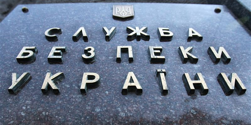 Офіційно: Президент призначив нового главу СБУ у Закарпатській області