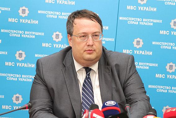 Закарпаття контролюють четверо депутатів, - Геращенко