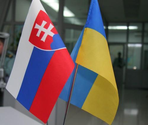 Сьогодні Геннадій Москаль зустрівся зі словацькими інвесторами