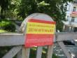 Зовнішню рекламу у Мукачеві, дія дозволів на які закінчилась або ті, які встановлені без відповідного дозволу, демонтують