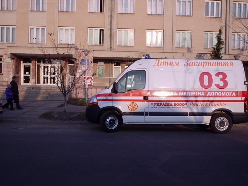 Закарпатській ОДЛ виплатять 12 тисяч гривень на лікування дитини