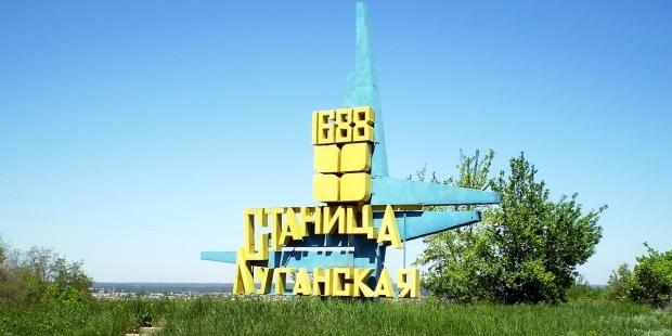 У Станиці Луганській поранили бійця 128-ої бригади