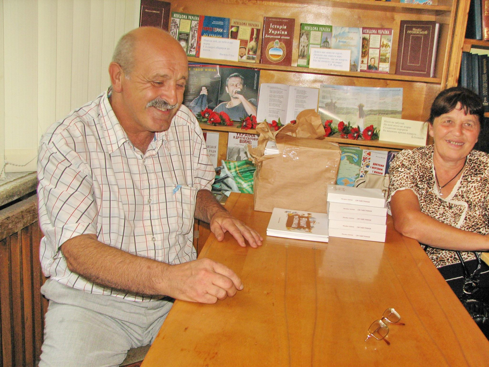 Відомий закарпатський гуморист зустрівся з читачами Свалявської бібліотеки