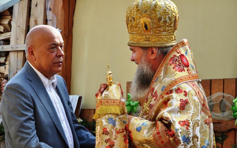 Геннадій Москаль подарував ужгородським парафіянам ікону