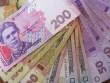 За перше півріччя в обласний бюджет надійшло на 11 млн грн менше, ніж за аналогчний період минулого року