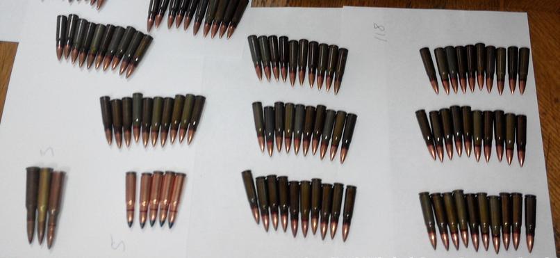Обласні прикордонники виявили контрабандний сховок з набоями калібру 7,62 мм