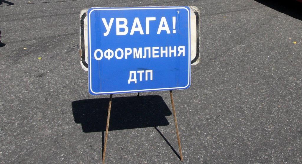 Біля українсько-угорського кордону ДТП: травмовані четверо заробітчан, що поверталися додому з Італії