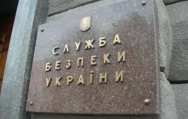 Звільнено підполковника СБУ, який брав участь у подіях у Мукачеві
