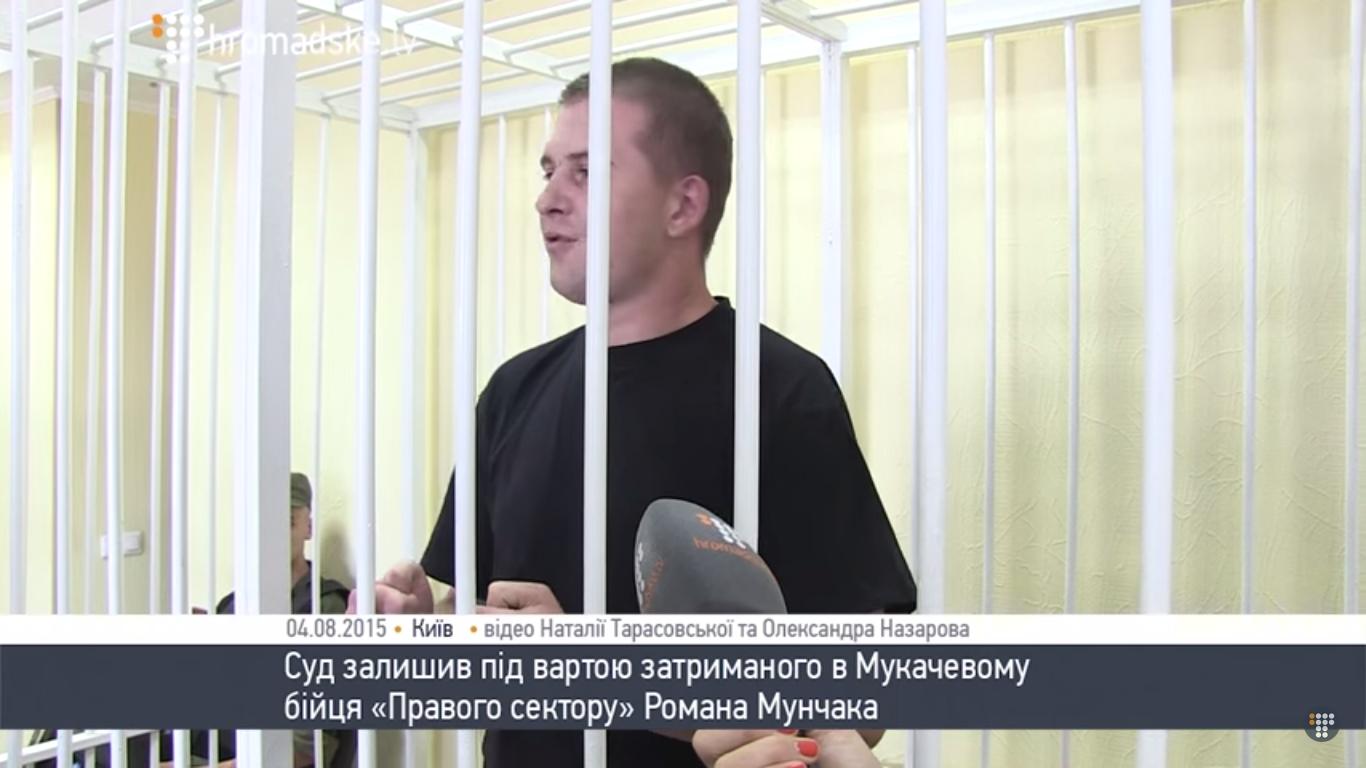 """Затриманий боєць """"Правого сектору"""" стверджує, що під час кривавих подій у Мукачеві його взагалі не було у місті"""