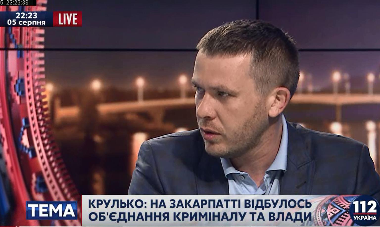В Угорщині після подій у Мукачеві порушено 18 кримінальних справ щодо контрабанди