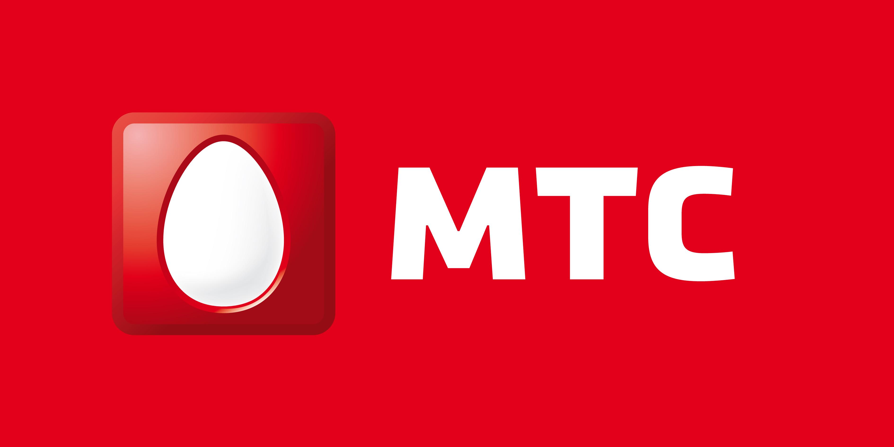 """У частини закарпатців не працює мобільний зв'язок від """"МТС-Україна"""""""