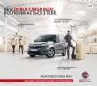 Зустрічайте новий Fiat Doblo в дилерскій мережі Fiat в Україні