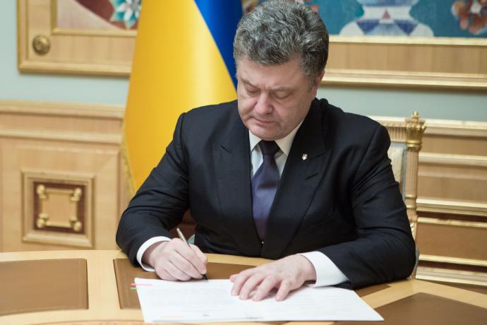 Порошенко призначив нових дев'ятьох голів РДА на Закарпатті