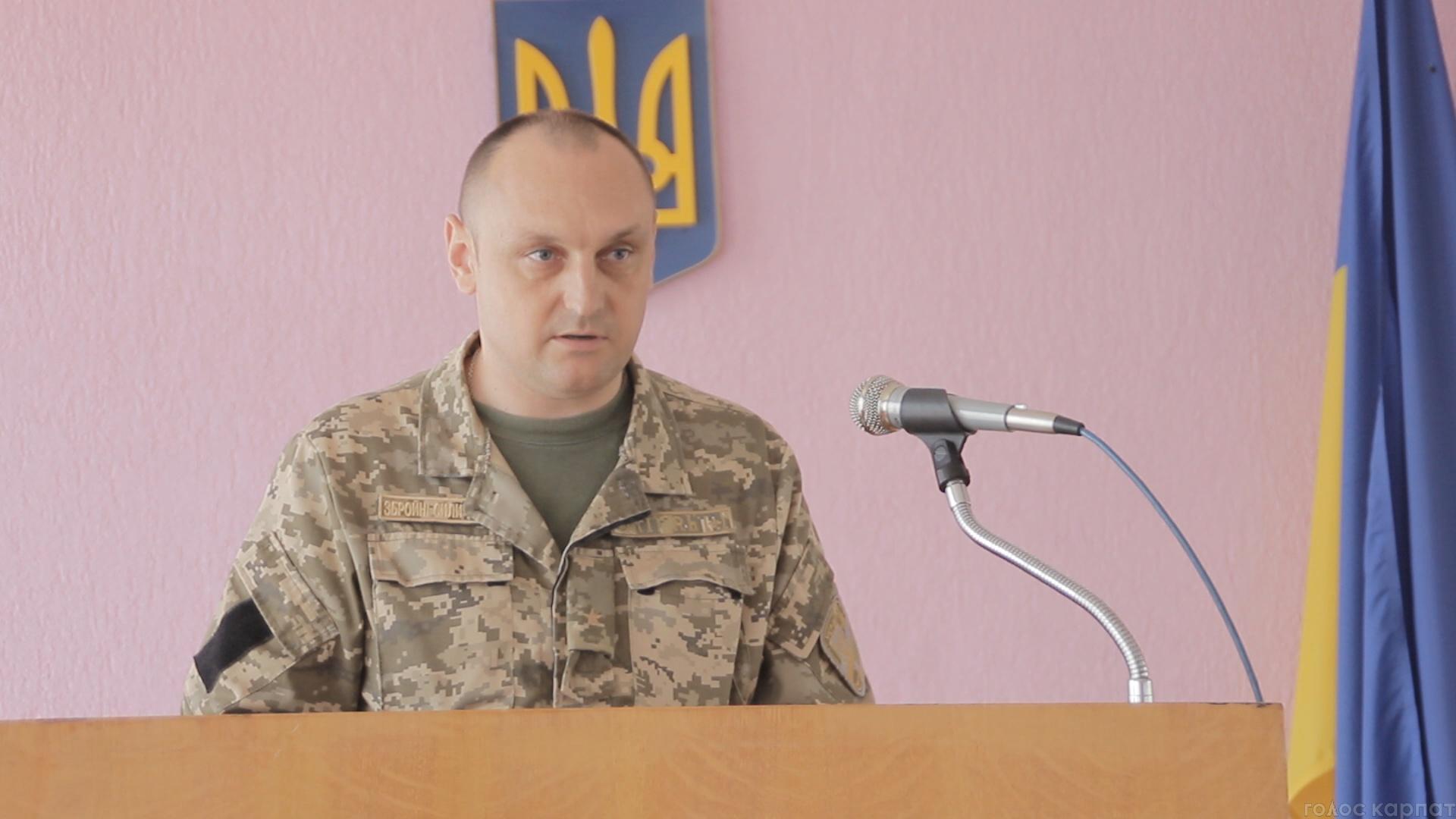 У Виноградові представили нового військового комісара