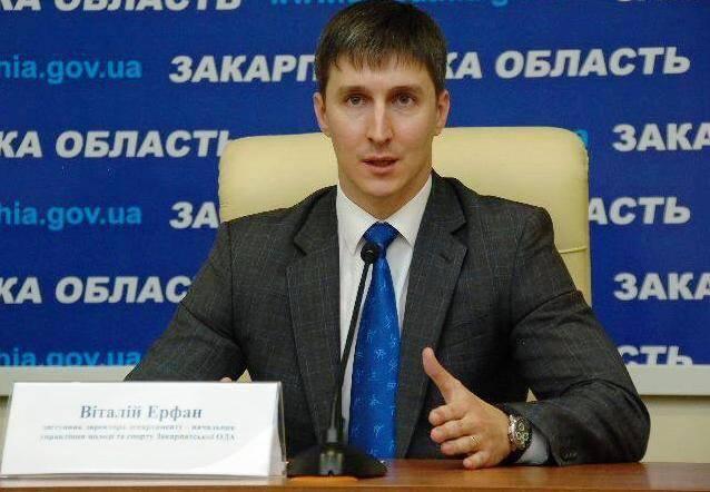 Віталій Ерфан заступив на посаду начальника Управління молоді та спорту Закарпатської ОДА