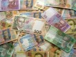 Ужгородський ЖРЕР №5 не отримав 256 тисяч гривень дотацій