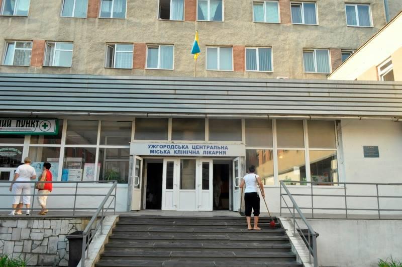 Для придбання обладнання в Ужгородську міську лікарню виділено 200 тисяч гривень