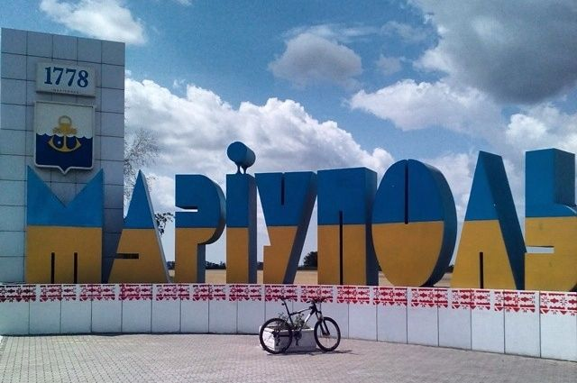 В планах Кремля пункт «мир» відсутній взагалі