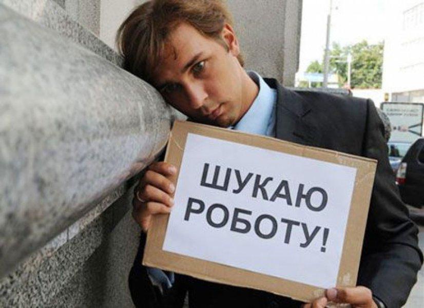 Кількість зареєстрованих безробітних Мукачівського району на кінець липня досягла 462 осіб