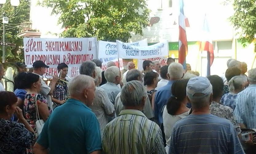 У Мукачеві відбувся марш підкарпатських русинів