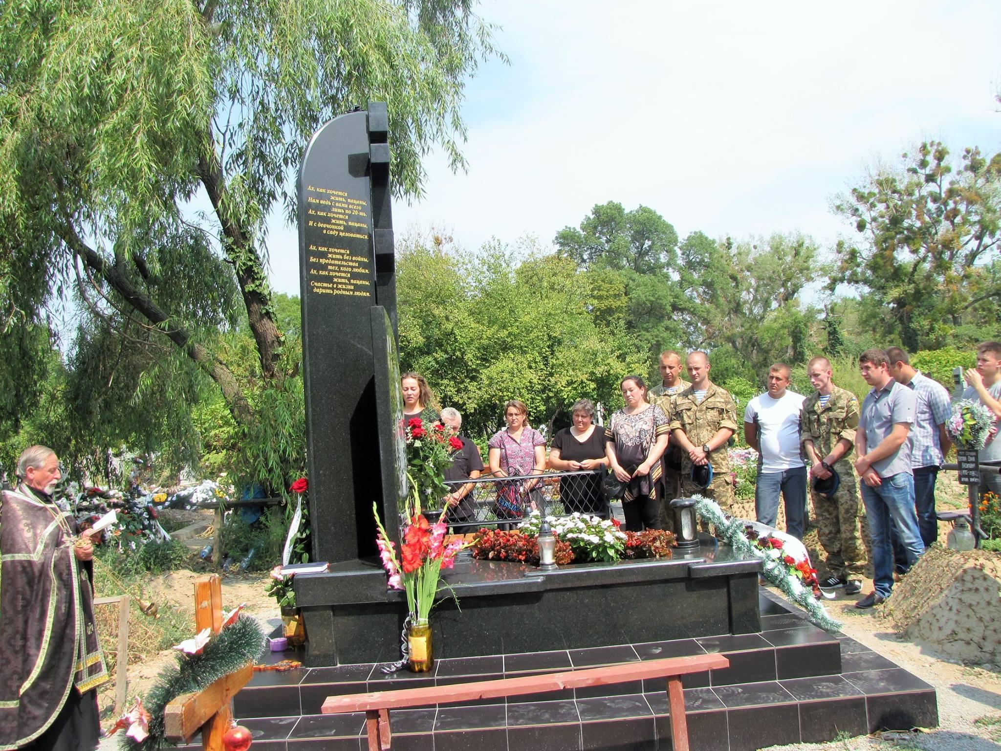 У Берегові освятили надгробний пам'ятник бійця АТО Олега Тюрікова