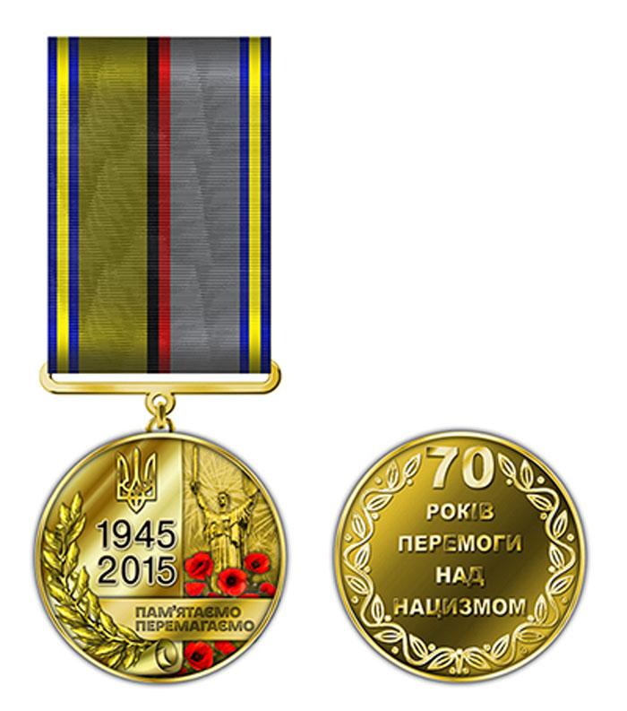 На Виноградівщині 85-річний ветеран війни отримав відзнаку від Петра Порошенка