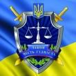 У прокуратурі Тячівського району відбулась координаційна нарада керівників правоохоронних органів