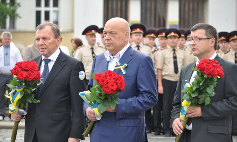 В Ужгороді урочисто відзначили День Державного Прапора України