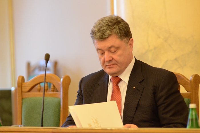 Петро Порошенко призначив нового голову Міжгірської РДА
