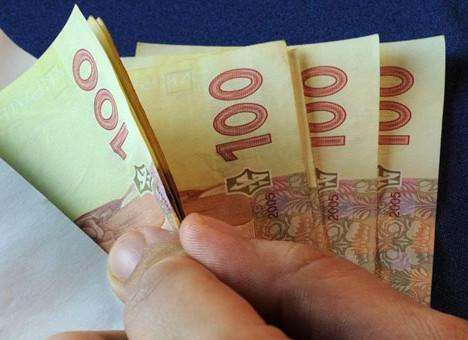 Закарпатська прокуратура попереджає можливу розтрату державних коштів