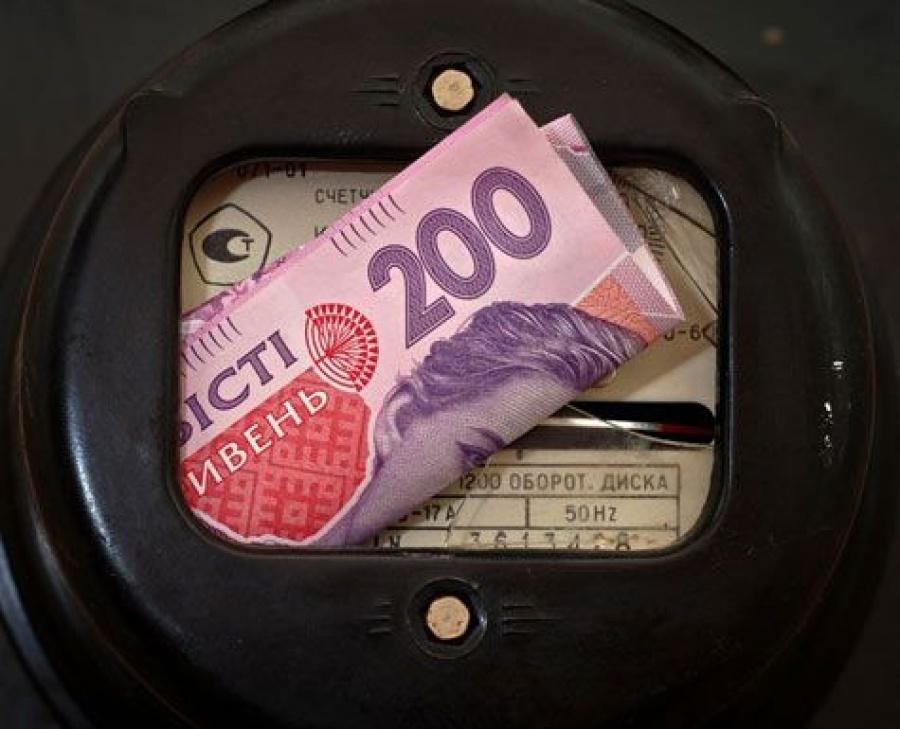 У вересні рахунки за електроенергію оплачуватимуться за старими тарифами