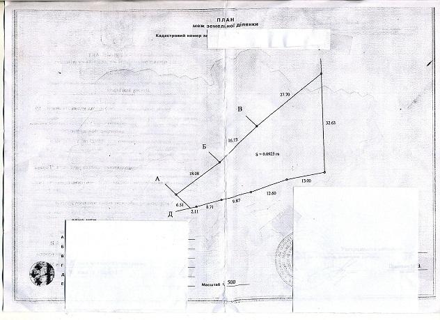 Продается участок земли в г. Ужгороде