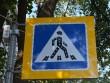 Біля ще однієї ужгородської школи з'явився світлодіодний знак пішохідного переходу