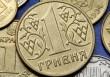 Закарпатські платники сплатили понад 2 мільярди гривень податків