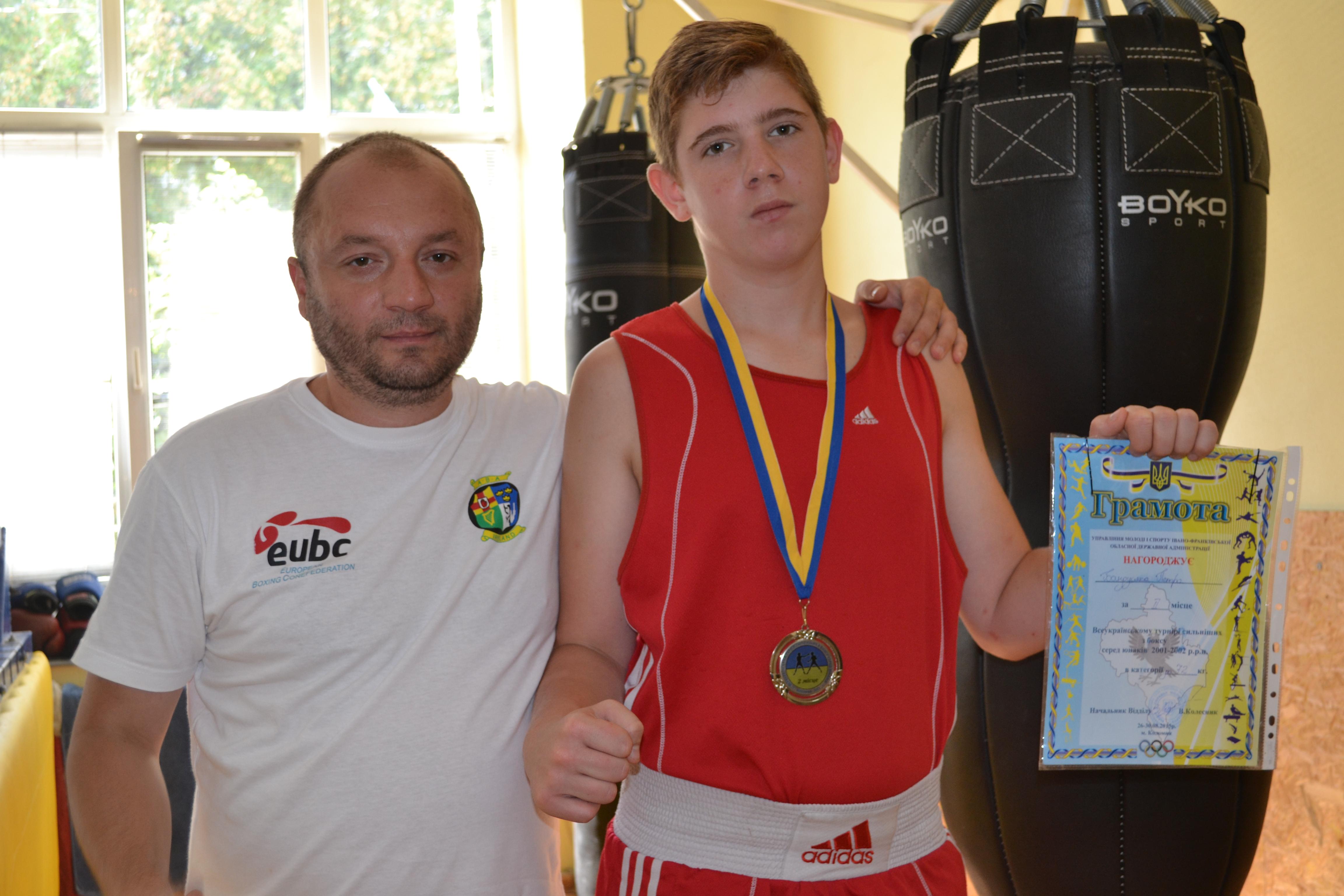 Рахівчанин здобув путівку на чемпіонат Європи з боксу