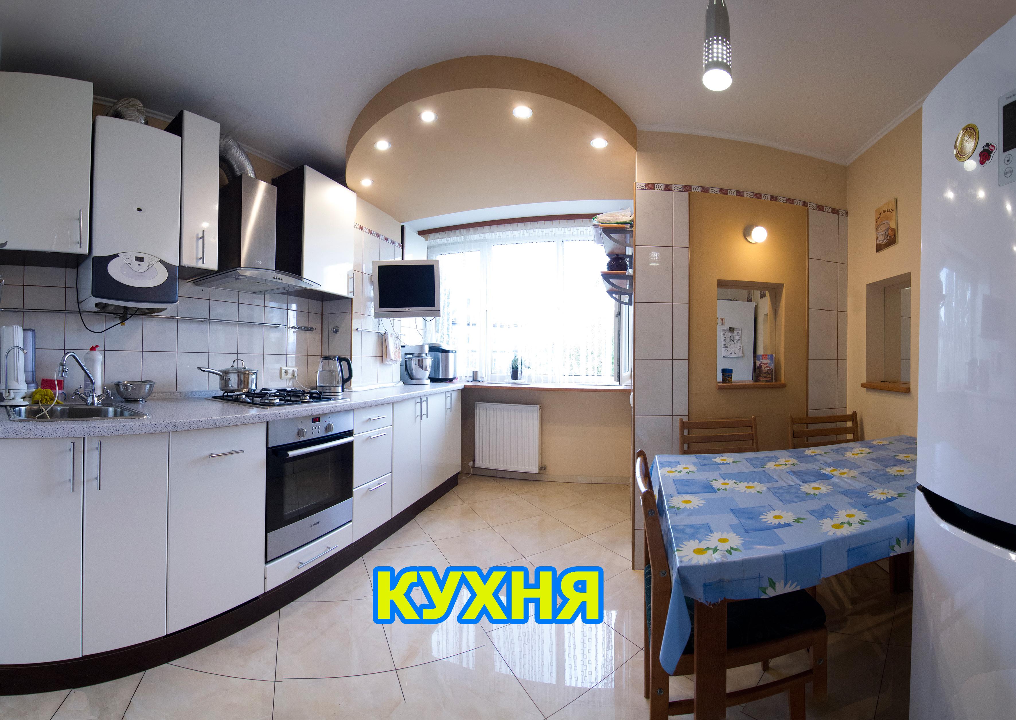 Обменяю 4-х комнатную квартиру в Мукачево на дом в Мукачево