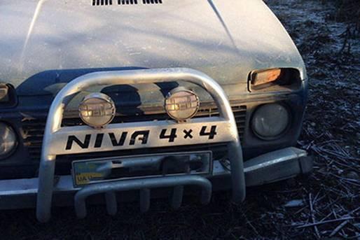 Тячівські правоохоронці знайшли водія, який насмерть збив 22-річного пішохода