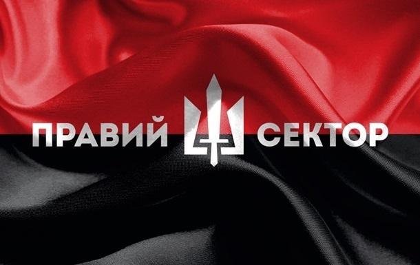 """""""Правий сектор"""" підтвердив участь їхніх бійців у бійці на курорті """"Драгобрат"""""""