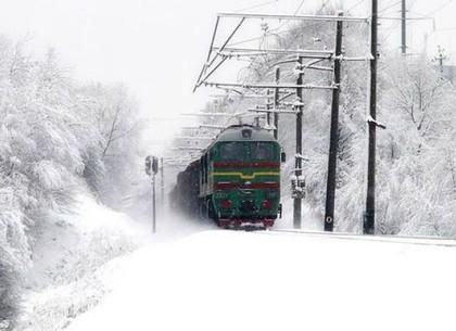 """З 24 січня експрес """"Харків-Мукачево"""" курсуватиме за новим графіком"""