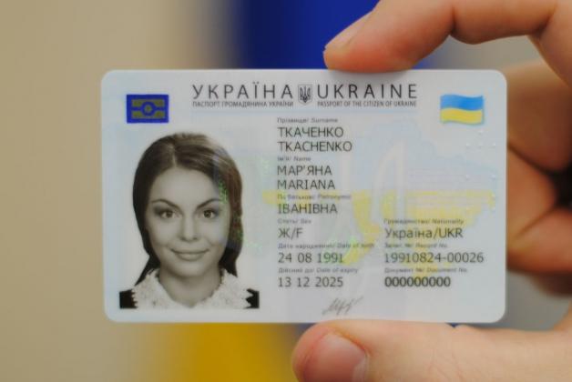 З 11 січня закарпатці, які досягли 16-річного віку, отримуватимуть ID-паспорти