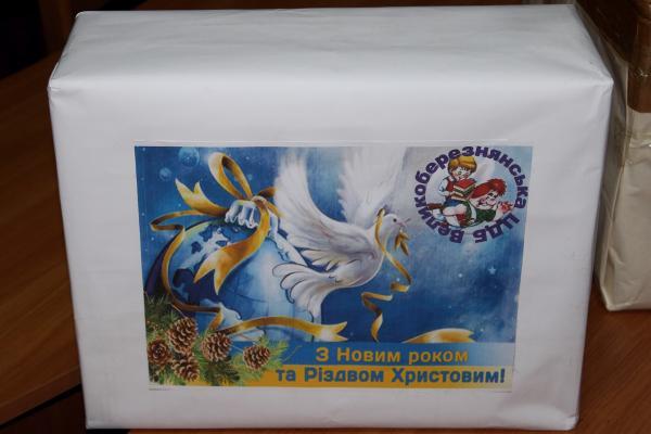 Закарпатці передали книжкове вітання дітям з Луганщини
