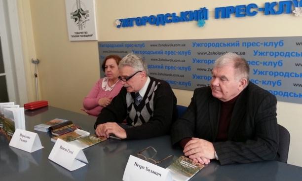 В обласному центрі презентували збірку поезій Василя Діянича