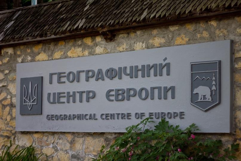 На Закарпатті оголосили конкурс на кращий логотип та рекламне гасло туристичної Рахівщини