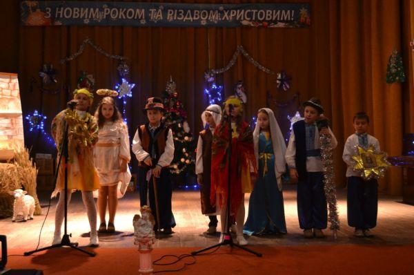 На Тячівщині відбувся святковий захід для дітей учасників АТО