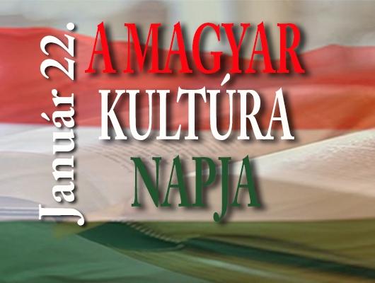 У Берегові відзначатимуть Дні угорської культури