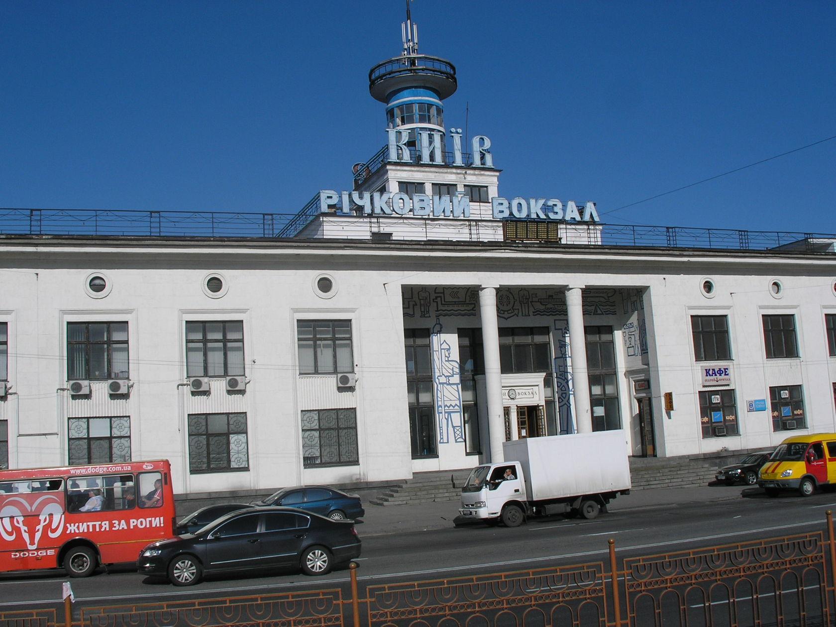 Шуфрич оголосив про купівлю акцій Київського річкового порту