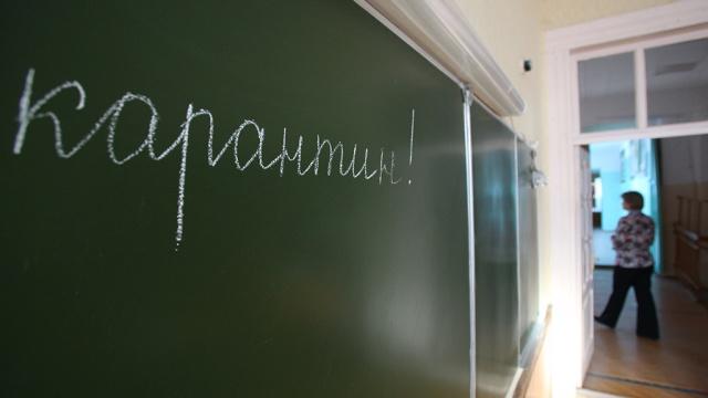 У 150 навчальних закладах краю тимчасово припинено навчальний процес